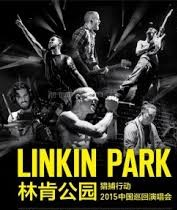 Linkin Park Live In Beijing China 2015